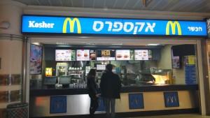 Koszerny McDonalds