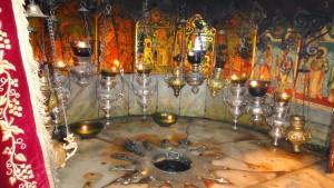 Miejsce, w którym według tradycji chrześcijańskiej narodził się Jezus Chrystus