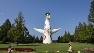 Słoneczny posąg w parku Expo '70